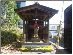 狭山丘陵1-7.jpg
