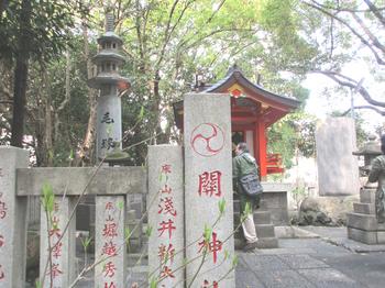 王子神社 のコピー.jpg