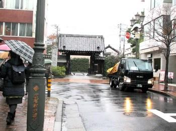 祥雲寺山門 のコピー.jpg