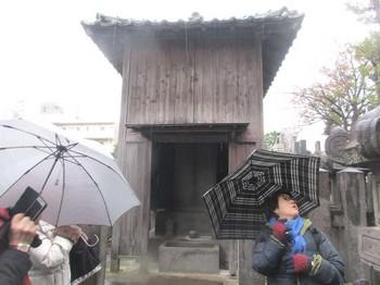 祥雲寺黒田長政の墓2 のコピー.jpg