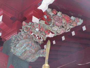 箱根神社唐獅子 のコピー.jpg