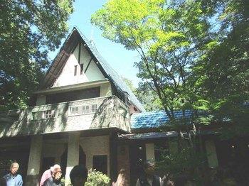 記念館別館(子ども絵の館) のコピー.jpg