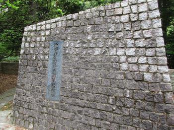 近衛歩兵第二聯隊碑2 のコピー.jpg
