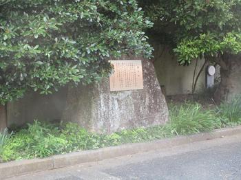 鈴木筑水 のコピー.jpg
