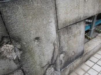 鎌倉橋空襲跡2 のコピー.jpg