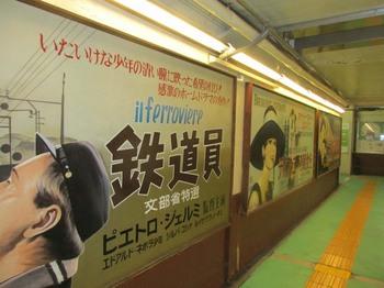 青梅駅 のコピー.jpg