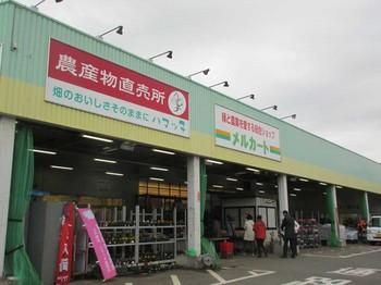 JA横浜メルカート のコピー.jpg